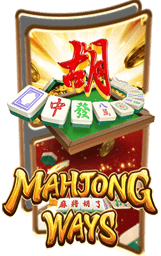 pg slot mahjong ways game