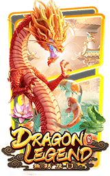 pgslot dragon legend 1