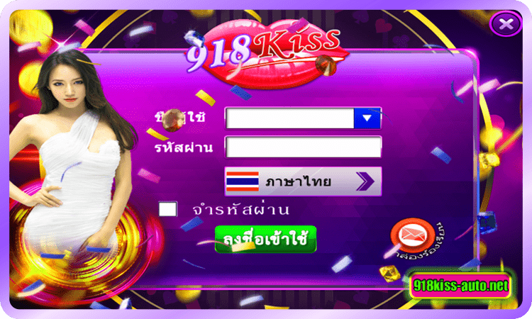 918kiss-slot-online-login-for-mobile