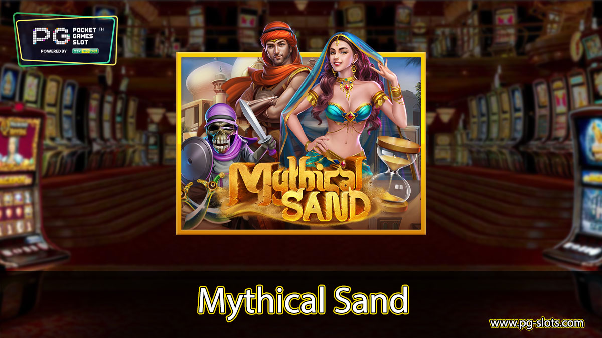 Mythical Sand demo