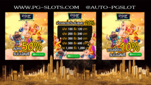 Welcome To PGSlot
